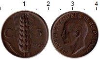 Изображение Монеты Европа Италия 5 сентесим 1926 Медь XF