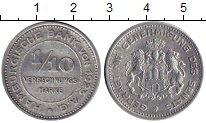 Изображение Монеты Германия Гамбург 1/10 марки 1923 Алюминий XF-