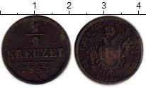 Изображение Монеты Австрия 1/2 крейцера 1851 Медь VF