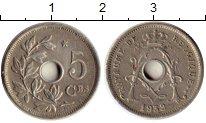 Изображение Монеты Европа Бельгия 5 сантим 1932 Медно-никель XF