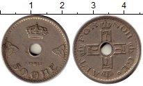 Изображение Монеты Норвегия 50 эре 1927 Медно-никель XF