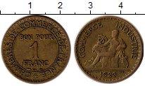 Изображение Монеты Франция 1 франк 1923 Латунь XF