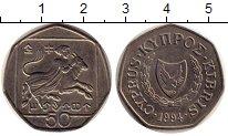 Изображение Монеты Кипр 50 центов 1994 Медно-никель XF