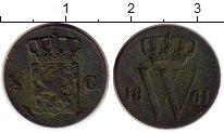 Изображение Монеты Нидерланды 1/2 цента 1861 Медь XF