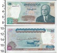 Изображение Банкноты Тунис 20 динар 1980  UNC