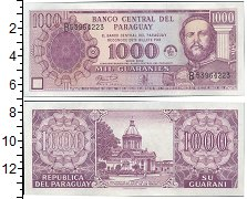 Изображение Банкноты Парагвай 1000 гуарани 2002  UNC
