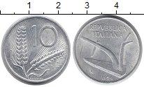 Изображение Монеты Италия 10 лир 1954 Алюминий XF