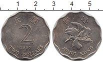 Изображение Монеты Китай Гонконг 2 доллара 1997 Медно-никель XF