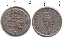 Изображение Монеты Африка Ангола 2,5 эскудо 1956 Медно-никель XF