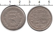 Изображение Монеты Азия Непал 2 рупии 1982 Медно-никель XF