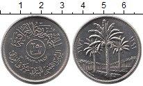 Изображение Монеты Ирак 250 филс 1972 Медно-никель UNC-