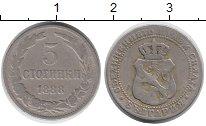 Изображение Монеты Европа Болгария 5 стотинок 1888 Медно-никель VF
