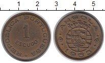 Изображение Монеты Ангола 1 эскудо 1963 Медно-никель XF