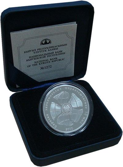 Изображение Подарочные монеты Кыргызстан 10 сом 2010 Серебро Proof