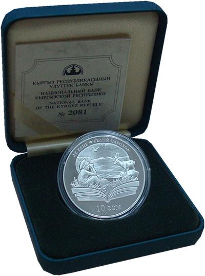 Изображение Монеты Киргизия 10 сом 2009 Серебро Proof Произведение Чингиз