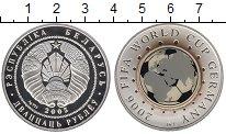 Изображение Монеты Беларусь 20 рублей 2005 Серебро Proof Чемпионат Мира по фу