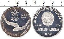 Изображение Монеты Северная Корея 500 вон 1988 Серебро Proof- Олимпийские игры