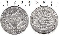 Изображение Монеты Венгрия 3000 форинтов 2001 Серебро UNC