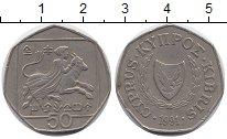 Изображение Монеты Кипр 50 центов 1991 Медно-никель XF