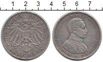 Изображение Монеты Германия Пруссия 5 марок 1913 Серебро VF