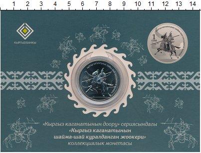 Изображение Подарочные монеты СНГ Киргизия 1 сом 2017 Медно-никель UNC
