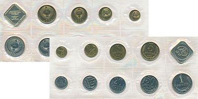 Изображение Наборы монет СССР Набор 1989 года 1989  UNC-
