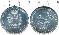 Изображение Монеты Куба 5 песо 1988 Серебро UNC Чемпионат  мира  по