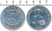Изображение Монеты Азия Филиппины 25 песо 1976 Серебро UNC-
