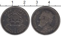 Изображение Монеты Марокко 1 дирхам 1960 Серебро XF-