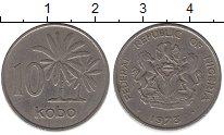 Изображение Монеты Нигерия 10 кобо 1973 Медно-никель XF