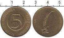 Изображение Мелочь Словения 5 толаров 1998 Латунь UNC-