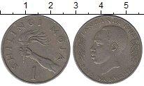 Изображение Монеты Танзания 1 шиллинг 1982 Медно-никель XF-