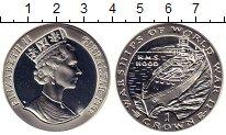 Изображение Монеты Гибралтар 1 крона 1993 Серебро Proof Корабль HMS HOOD