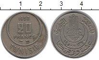 Изображение Монеты Африка Тунис 20 франков 1950 Медно-никель XF