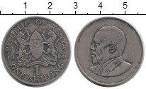 Изображение Монеты Кения 1 шиллинг 1966 Медно-никель XF-