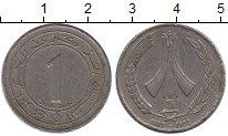 Изображение Монеты Алжир 1 динар 1987 Медно-никель VF
