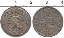 Изображение Монеты Ангола 2 1/2 эскудо 1956 Медно-никель XF Португальская колони