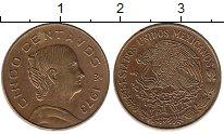 Изображение Монеты Северная Америка Мексика 5 сентаво 1973 Латунь XF