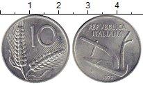 Изображение Монеты Европа Италия 10 лир 1972 Алюминий XF