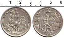 Изображение Монеты Перу 1/2 соля 1935 Серебро VF