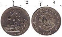 Изображение Монеты Румыния 25 бани 1966 Медно-никель XF Трактор