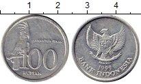 Изображение Монеты Индонезия 100 рупий 1999 Алюминий XF