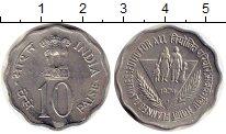 Изображение Монеты Азия Индия 10 пайс 1974 Алюминий XF