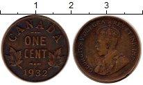 Изображение Монеты Канада 1 цент 1932 Медь XF Георг V