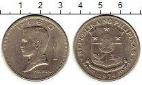 Изображение Монеты Филиппины 1 песо 1974 Медно-никель XF
