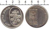 Изображение Монеты Азия Израиль 10 лир 1973 Серебро UNC-