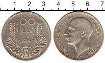 Изображение Монеты Болгария 100 лев 1934 Серебро XF