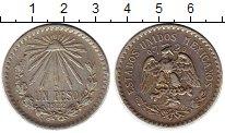 Изображение Монеты Северная Америка Мексика 1 песо 1922 Серебро VF+