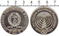 Изображение Монеты Болгария 5 лев 1979 Серебро UNC- 100 лет радиовещанию