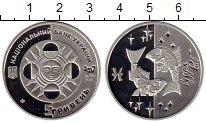 Изображение Монеты Украина 5 гривен 2007 Серебро Proof Рыбы